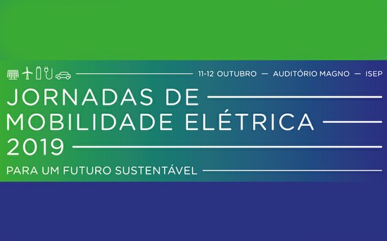 2019 Electric Mobility Conference