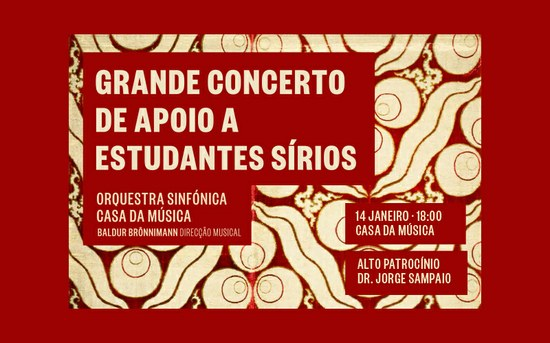 Great Concert to Support Syrian Students
