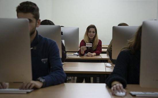 Programa de Desenvolvimento de Competências de Estudo